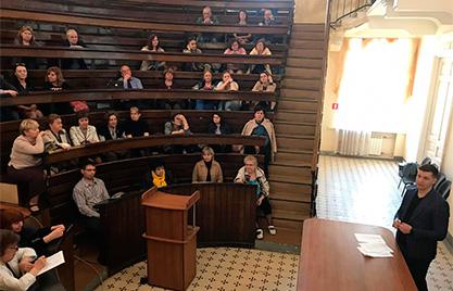 Отчетно-выборная конференция профсоюзной организации работников СГМУ
