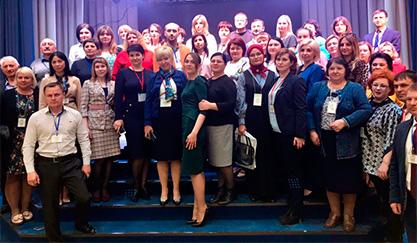 III Региональный съезд института Уполномоченного по правам ребенка в Саратовской области