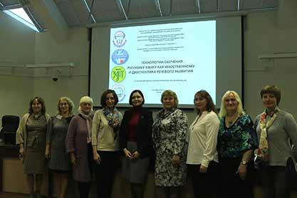 Саратов— Минск: пути сотрудничества и дружбы