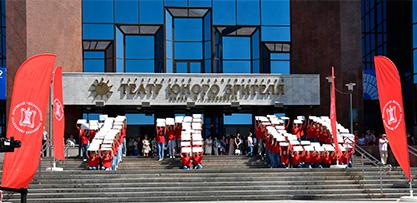 110-летие Саратовского медуниверситета