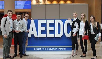 AEEDC-2019