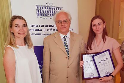 Всероссийский конкурс молодых исследователей в области здоровьесбережения детей и подростков