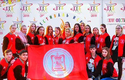 XIV Всероссийский фестиваль искусств студентов-медиков и медицинских работников