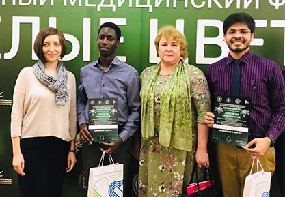 """VI международный молодежный научный форум """"Белые цветы"""""""