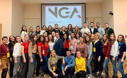 Совещание Национального союза студентов-медиков