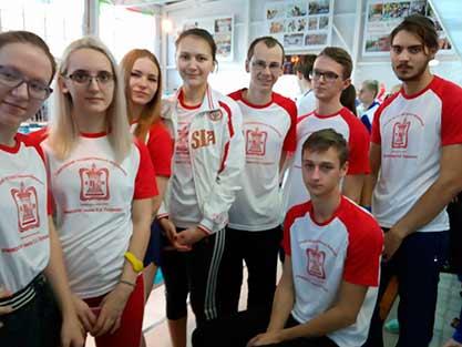 IV-ый открытый Всероссийский чемпионат
