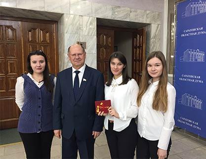 Студенты СГМУ в Саратовской областной Думе
