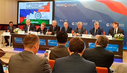 III India-Russian Education Conference