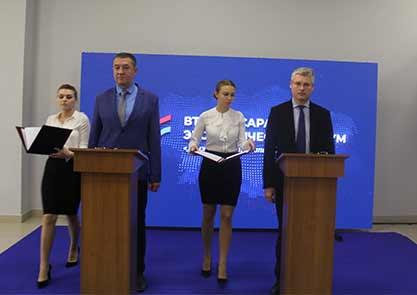 Саратовский экономический форум