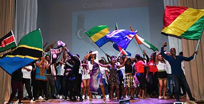 День африканской культуры