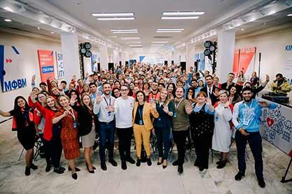 Форум в городе. Иваново