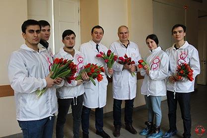 """Сотрудники и студенты СГМУ присоединились к Всероссийской акции """"Вам, любимые!"""""""