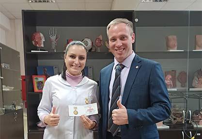 Медаль за активное участие в деятельности РКК
