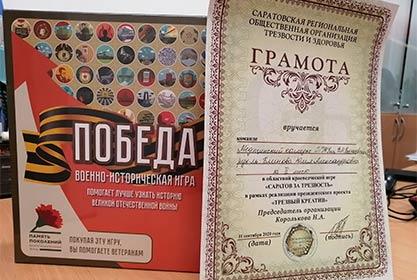 Трезвая, здоровая Россия!