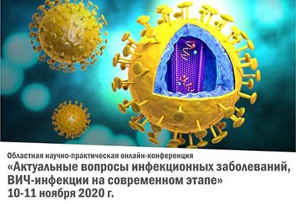 Эффективная стратегия инфекционной службы
