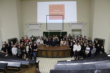 Собрание студенческих объединений
