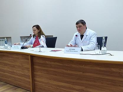 Реорганизация Клинического центра