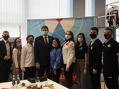 День российского студенчества— 2021